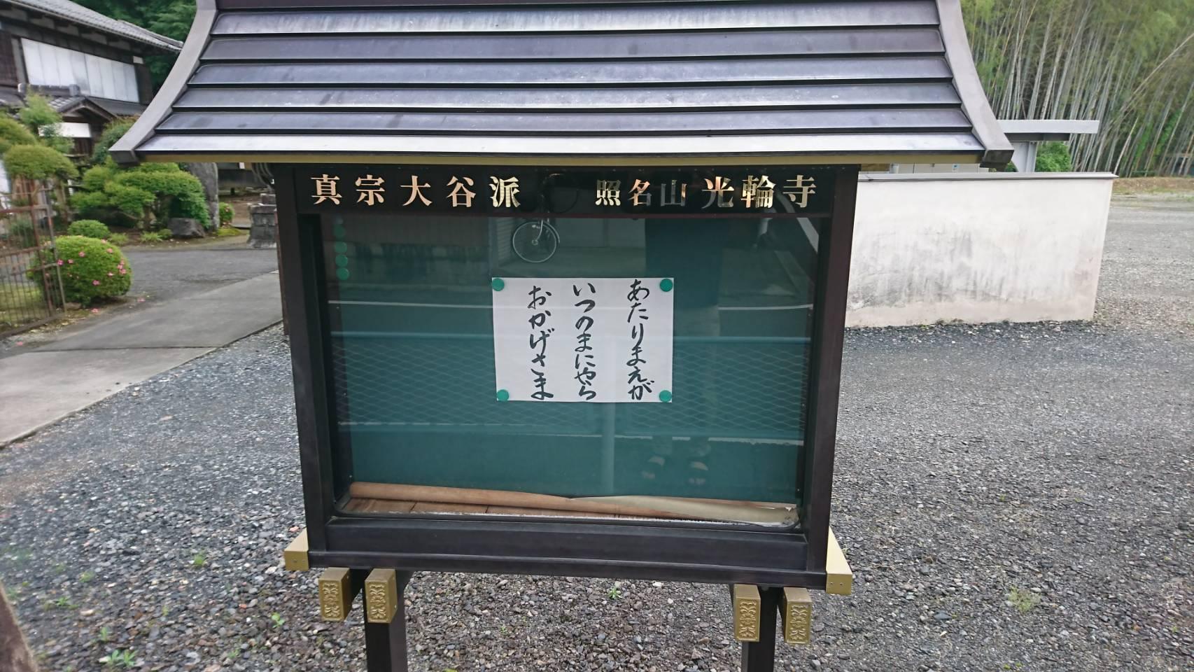 掲示板 コストコ 浜松 今月のコストコ掲示板 2021年03月のクチコミ:コストコで在庫番
